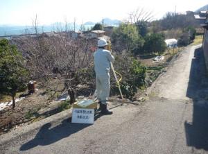 主要地方道福山沼隈線 道路再生改良事業に伴う業務委託(洗谷交差点改良事業)