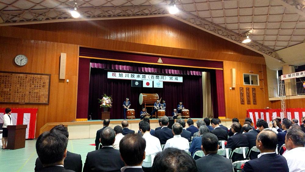 中国地方整備局主催「旭川放水路(百間川)完成式」に招待されました ...
